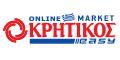 Kritikos Easy logo